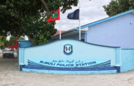 Maldives Police Service began investigating death of woman with respiratory arrest at Muli Regional Hospital on August 5. PHOTO: MIHAARU.