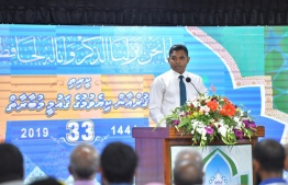 Vice President Faisal Naseem inaugurated the national Quran competition on Saturday. PHOTO: PRESIDENT'S OFFICE.