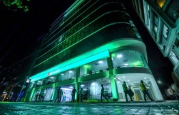 BML Islamic's new head office in Male' City. FILE PHOTO/MIHAARU