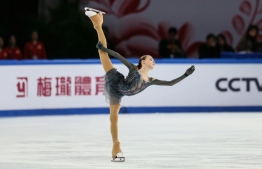 Anna Shcherbakova of Russia performs during the Ladies Short Program at the ISU Grand Prix Cup of China figure skating event in China's southwestern Chongqing on November 8, 2019. PHOTO: STR / AFP