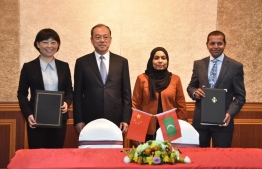 At the signing of the Concept Paper for framework on cooperation between Maldives and Yunnan Province, China, on December 2, 2019. PHOTO/FOREIGN MINISTRY