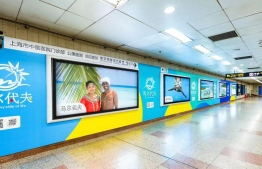 Maldives Marketing and Public Relations Corporation's outdoor campaign at the Shanghai Metro Station in China. PHOTO: MALDIVES MARKETING AND PUBLIC RELATIONS CORPORATION