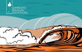 Maldives Surfing Association will host it's first competition of the year in the southern island of Gadhdhoo, Gaafu Dhaalu Atoll. ARTWORK: MALDIVES SURFING ASSOCIATION